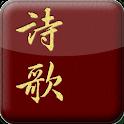e-HYMNS DRM logo