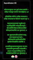 Screenshot of Suprabhatam HD