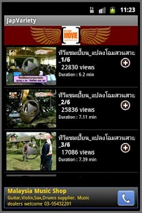 เกมส์Show - screenshot thumbnail