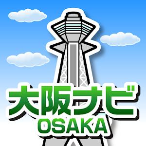 旅游の大阪ナビ LOGO-記事Game