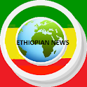 Ethiopian news logo