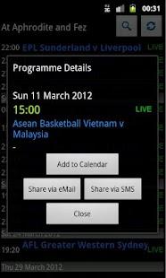 Aphrodite Sports Schedules- screenshot thumbnail