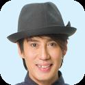 Bird Thongchai Fanclub icon