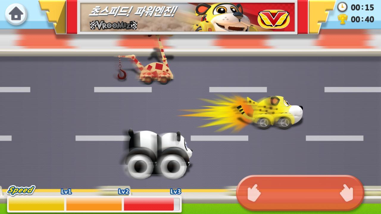 GO GO! VROOMIZ - screenshot