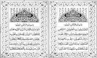 Screenshot of Holy Quran Dual Page IndoPak15
