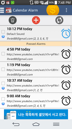 Calendar Alarm