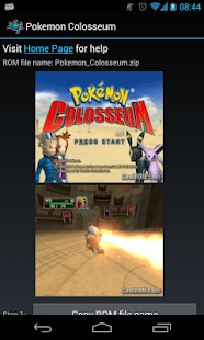Emulator Game List - screenshot thumbnail