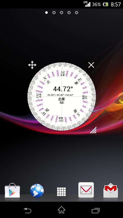 Compass For SmallApp- screenshot