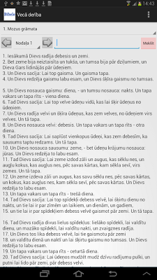 Latvian Bible - screenshot