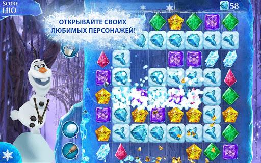Игра Холодное Сердце. Звездопад для планшетов на Android