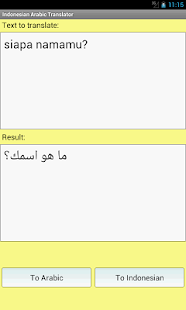 Indonesian Arabic Translator - screenshot thumbnail