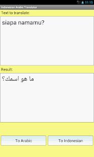 Indonesian Arabic Translator- screenshot thumbnail