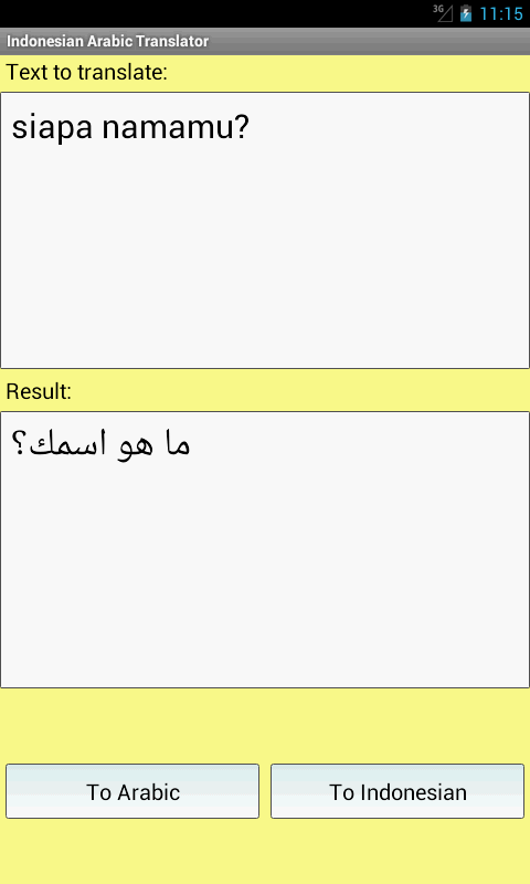 Indonesian Arabic Translator - screenshot