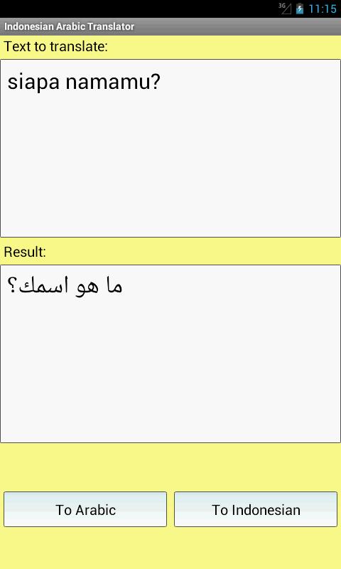 Indonesian Arabic Translator- screenshot