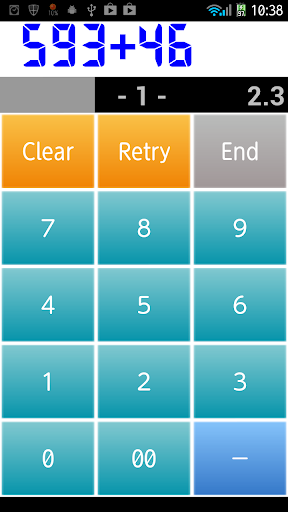 [Android APP] 正點工具箱:超強8合1系統工具