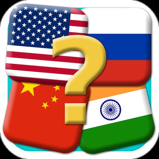 世界國旗測驗遊戲免費 益智 App LOGO-APP試玩