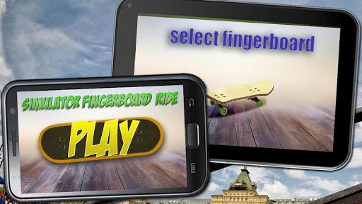 免費模擬App|模拟器指板换乘|阿達玩APP