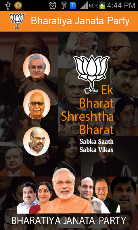 Bharatiya Janata Party App- screenshot