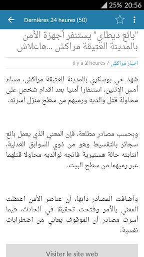 Marrakech Presse