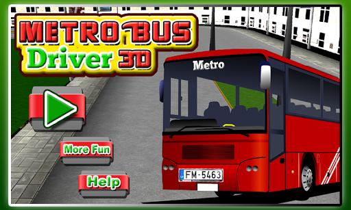 地铁公交车司机3D