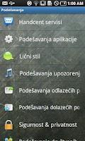 Screenshot of Handcent SMS Serbian Language
