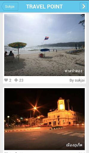 【免費旅遊App】Sukjai-APP點子