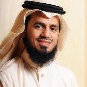 Quran Abu Bakr Al Shatri