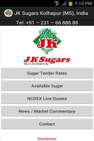JK Sugars - screenshot