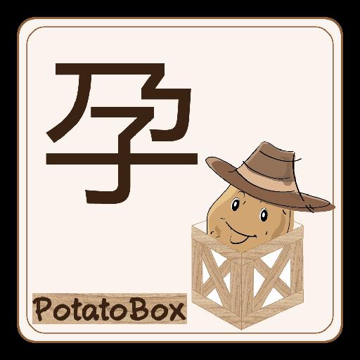 書籍App|胎教小故事 LOGO-3C達人阿輝的APP