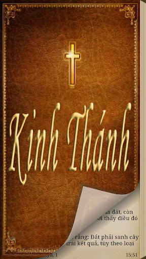 Kinh Thánh