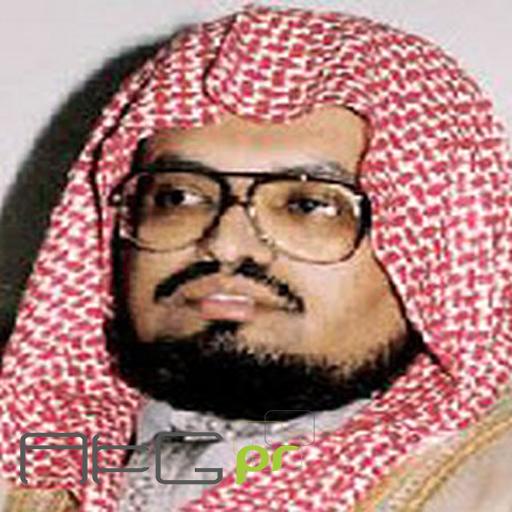 عبد الله علي جابر ستوديو