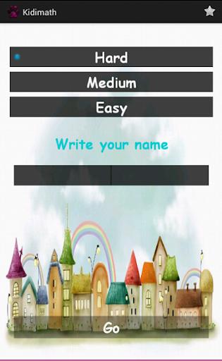 【免費教育App】Kidimath-APP點子