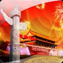 360 720 全景遊北京 logo