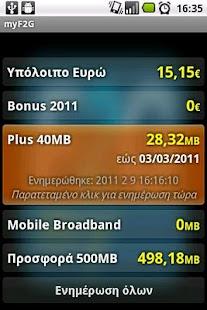 ypol2go- screenshot thumbnail