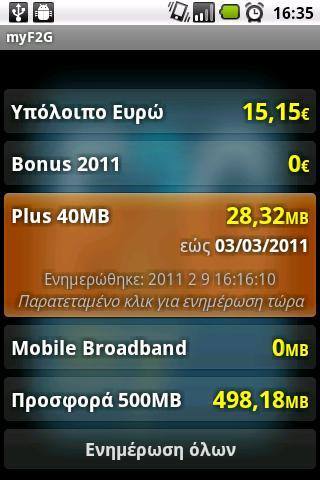 ypol2go- screenshot