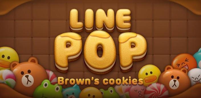 line pop pc