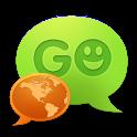 GO SMS Pro Ukrainian language icon