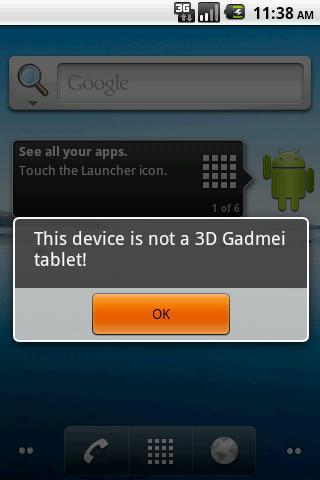 Gadmei 3D Activator
