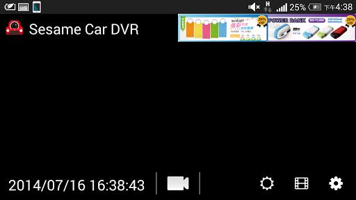 Sesame Car DVR V