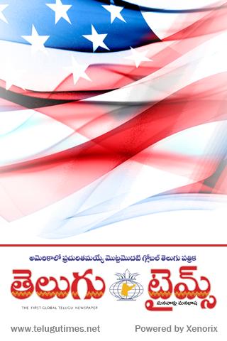 Telugu Times