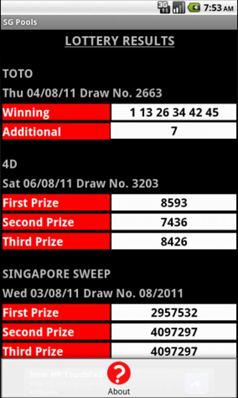 SG Pools Lottery - screenshot