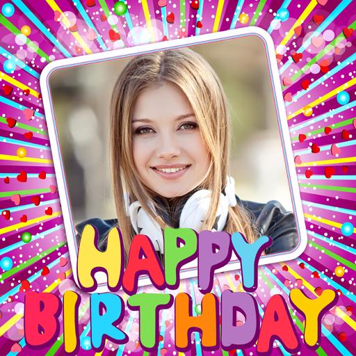 生日快乐相框 攝影 App LOGO-APP試玩