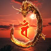 Dragon Mahavairocana