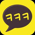 카톡실수유머모음 - 카톡ㅋㅋㅋ icon