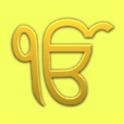 iSimran Pro logo