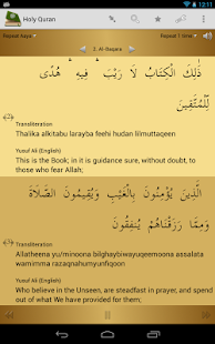Holy Quran Lite القرآن الكريم - screenshot thumbnail