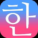 3min Learn Korean Language
