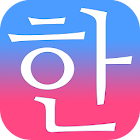 3min Learn Korean Language icon