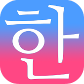 3min Learn Korean Language