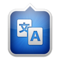 GTranslate Translator icon